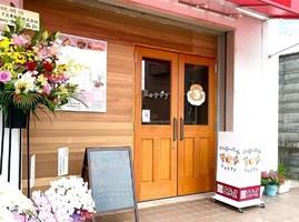 祝!7/12open『シフォンカフェハッピー』カフェ(兵庫県神戸市西区)