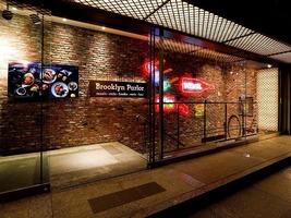 ブルーノートジャパンプロデュース...大阪市中央区西心斎橋2丁目の「ブルックリンパーラー大阪」
