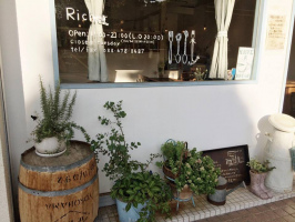 カフェ&ワイン...徳島県鳴門市撫養町大桑島蛭子山の「リシェ」