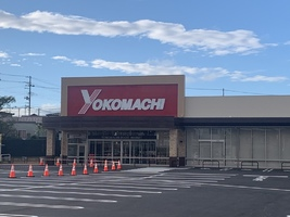 【三沢市】「よこまちストア岡三沢店」が21.9.28にグランドオープンするそうです!