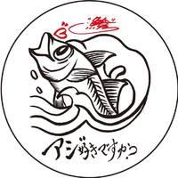 新店!東京都練馬区練馬に黄金アジのお店『アジ好きですか? 』6/28オープン