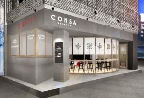 コワーキング型Co-innovationスペース「コーサ シブヤ」6月4日グランドオープン!