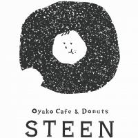 親子カフェ&ドーナツ...豊中市新千里北町に『カフェステーン』オープン
