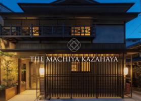 京都市下京区の町家ホテル『ザ マチヤ カザハヤ』2019.11/11open