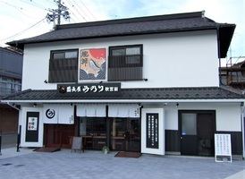 長野県諏訪郡下諏訪町御田町に「蕎麦屋 みのり 秋宮前」が本日グランドオープンされたようです。