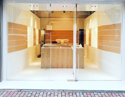 東京都渋谷区渋谷2丁目にタルゴナミルクティーカフェ「Cha青山」が本日プレオープンのようです。
