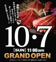 厳選したお肉を提供「焼肉たむら みのおキューズモール店」本日グランドオープン!