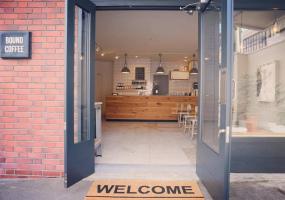 ロースタリー&カフェ... 岩手県盛岡市材木町の「バウンドコーヒー」