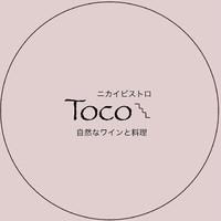 新店!東京都中央区月島に『ニカイビストロ トコ』10/20オープン