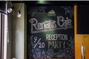 ビル一棟まるごとリノベーション...東京都新宿区赤城元町に「レナトゥスカフェ」9/3~プレオープン中