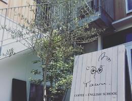 カフェ×英語塾。。福島県いわき市泉町1丁目に『ヨーンコーヒー』5/17プレオープン