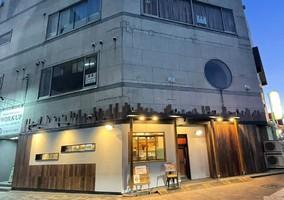東京都福生市本町に「うみかじシーズナルキッチン」が2/4にオープンされたようです。