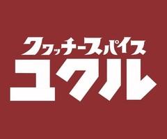 新店!福岡市中央区大名に『クヮッチースパイス ユクル』7/5オープン