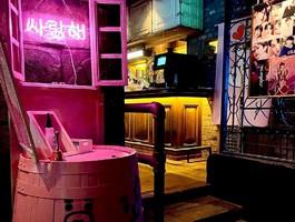 祝!7/15~ミニopen『ガチカジャ』韓国カフェ&ダイニング(名古屋市中村区)