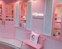大人のためのお酒とアイスクリームのカフェ...東京都渋谷区神宮前1丁目の「リキューム原宿店」