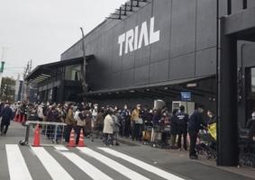 3月12日にトライアル宇都宮店がリニューアルオープン!初日から買い物客の長蛇の列