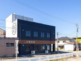 富山県富山市水橋辻ヶ堂に「水橋食堂漁夫」が本日オープンされたようです。
