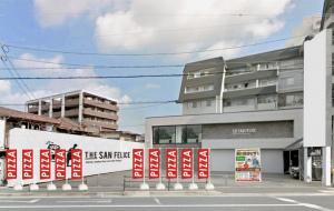箕面市桜井にピッツァ専門店×デリカッセン「サンフェリーチェ」本日移転オープンのようです。