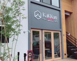 安心の食材...長崎県南島原市西有家町須川に『kakkon cafe』オープン