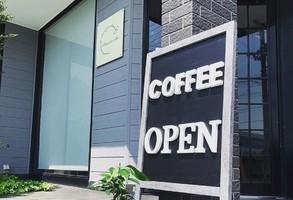 滋賀県長浜市高月町唐川に「レイニーデイコーヒー」が5/7にオープンされたようです。