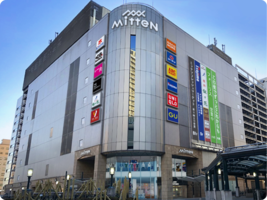 人と街が交錯する賑いの中心地...東京都府中市宮町に大規模商業施設「ミッテン」5/28プレオープン