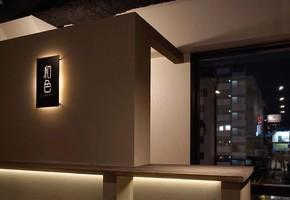 和食×体験を通じて日本文化を提供...東京都台東区雷門2丁目の「体験ダイニング 和色」