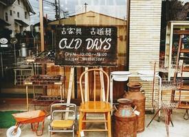 【 オールド デイズ 】Retro furniture(福島県福島市)
