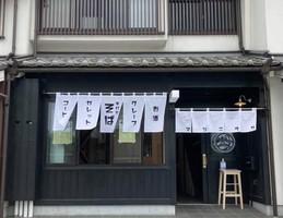 福井県敦賀市相生町に手打ちそば「マツニタカ」がオープンされたようです。