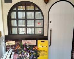 新店!大阪市北区天神橋に『音楽喫茶そぽしな』7/20オープン