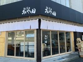 新宿で行列が絶えない「らぁ麺はやし田」プロデュースのラーメン店が、宇都宮に誕生