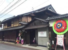 【 Kolmio 】hotel,cafe,interior(滋賀県近江八幡市)