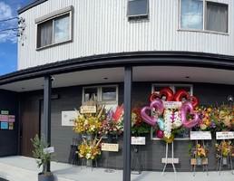 静岡県焼津市田尻北に「Noodle Dishes 粋蓮華」が昨日移転グランドオープンされたようです。