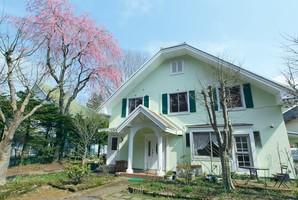 長野県北佐久郡軽井沢町のペンション『ジャックと豆の木』