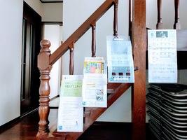 階段の前にチラシ置き場を設置!!