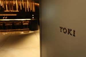 レストランとバルエリア...東京都港区新橋まほろば館に「TOKi」8/18オープン