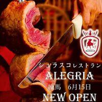 シュラスコ&ビアレストラン...東京都練馬区練馬1丁目に「アレグリア練馬店」6/15オープン