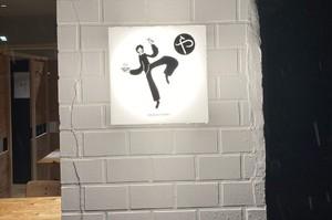 人生焦らず自分を大事に...富山県富山市内幸町に「やなぎ屋」2/20移転オープン