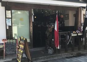 オーストリア料理のお店...埼玉県川越市幸町の「ミー・ココ」