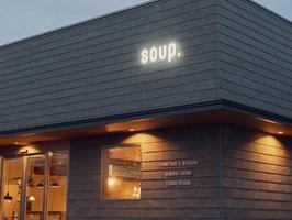 暮らしを豊かに...愛知県安城市住吉町3丁目にライフスタイルショップ「soup.」8/28オープン