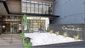 京都市中京区BINO東洞院に「ホテルショコラ 京都四条烏丸店」7月22日オープン!