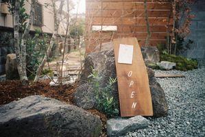 季節を感じるビーガン料理を。。広島県福山市駅家町倉光の『1207』