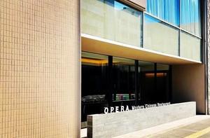 祝!3/20open『モダンチャイニーズレストラン オペラ』(大分県大分市)