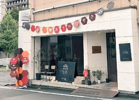 古ビルを改装したカフェ...栃木県宇都宮市松が峰2丁目の「マツガミネコーヒービルヂング」