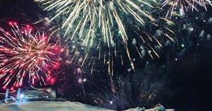 【青森県八戸市】蕪島神社「干支花火昇運祈願祭」2021が開催されました!
