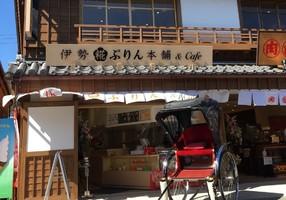 祝!3/8.GrandOpen『糀ぷりん本舗 おはらい町店』ぷりん専門店(三重県伊勢市)