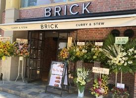 新店!東京都渋谷区東にカレーとビーフシチュー『BRICK』7/17グランドオープン