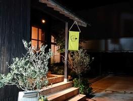 和の隠れ家カフェ。。滋賀県草津市草津2丁目に『夜パフェ&カフェ ウノ』5/18オープン