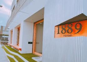 山梨県富士吉田市の『ホステル 1889』