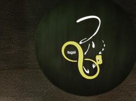 鴨、鶏鍋店...大阪府吹田市江の木町に「つがい」11/22オープン