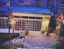 隠れ家古民家カフェ。。愛知県蒲郡市金平町上ノ坊に『キッチンGoen』本日オープン
